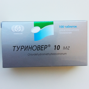 oral turinabol bg